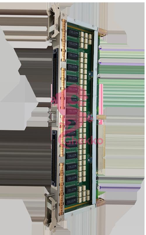 Ghekko sell and buy Nortel NT7Q37NAE5