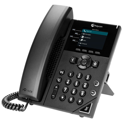 Polycom VVX 250 (2200-48820-025) - Ghekko