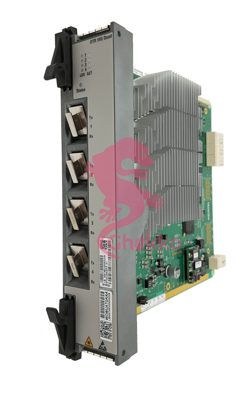 Ghekko optic fibre - NT0H25AAE5 ciena
