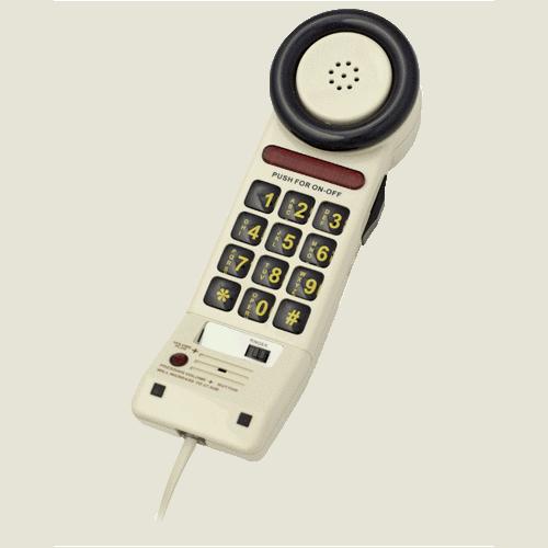 ghekko hospital phones supplier - Med-pat XL2050